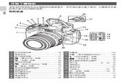 尼康D60数码照相机使用说明书