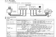 东芝VFA7-2037PL变频器使用说明书
