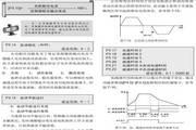 大恒DP-30K高性能通用型变频器使用手册