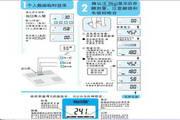 百利达UM-051人体脂肪测量仪说明书