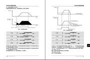 三品SKJ3.7K-H\P-3P型变频器说明书