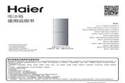 海尔BCD-185TNGK电冰箱使用说明书
