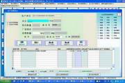 德易力明酒店茶楼管理系统SQL版 8.1.23