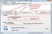 U盘视频绑定加密工具 100