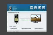 iTestin移动App...