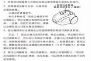 龙的NK-163D吸尘器说明书