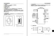 三品SKJ200K-H\P-3P型变频器说明书