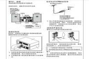 凯蒂猫KT-TB30微型组合音响使用说明书