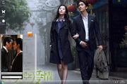 第三种爱情刘亦菲宋承宪主题 1.6.0.3