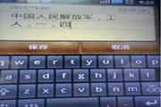 金佛零记忆双笔画输入法(词组全形码电脑版) 2.01