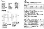 韩国现代HYV-E20数码录音笔使用说明书