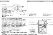 贝塔斯瑞RV-100数字混音效果器说明书