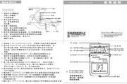 贝塔斯瑞OC-100八度音效果器说明书