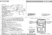 贝塔斯瑞NG-100噪合门效果器说明书
