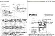 贝塔斯瑞HM-100重金属失真效果器说明书