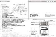 贝塔斯瑞EQ-100均衡效果器说明书