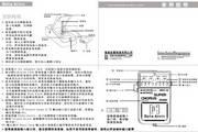 贝塔斯瑞CH-100超级全唱效果器说明书