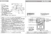 贝塔斯瑞CE-100综合合唱效果器说明书