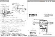 贝塔斯瑞BLM-1贝司限制效果器说明书