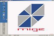 米格服装销售管理系统