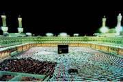 Makkah screensaver