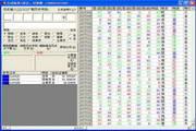 搏彩王数字型玩法超级彩票软件