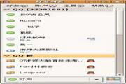 Pidgin(Gaim) For Linux 2.10.12