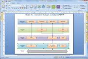 Diagram Studio 5.7