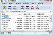 7-Zip (32-bit) 15.12 Beta