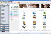 米普人事档案管理系统