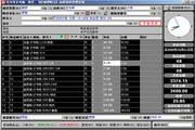 旺铺理财宝-远程管理销售系统(POS) 12.127