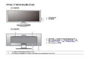 明基G2251TM液晶显示器使用说明书