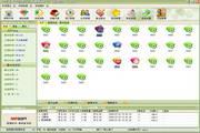 美萍餐饮管理系统 2014.3