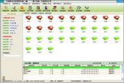 天意货运管理系统 4.0