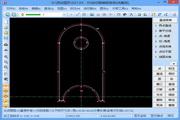KS线切割编程系统 3.59