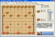 象棋巫师 5.44