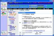 Winamp皮肤精选 2.0.120627 经典版