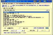 QQ自动聊天机器...
