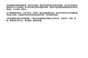ACER宏基Aspire M3660计算机<i>说明书</i>