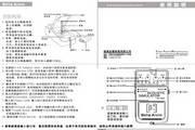 贝塔斯瑞AC-100数字延时效果器说明书