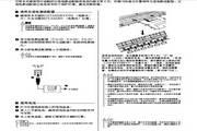 雅马哈DGX-305电子琴使用说明书