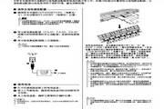 雅马哈DGX-505电子琴使用说明书