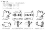 欣灵HHS10F(JSZ8-F)电子式时间继电器说明书