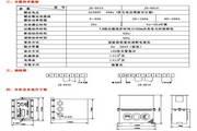 欣灵JD-601S智能电动机保护器说明书