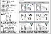 欣灵HHJ5-H可逆计数器说明书