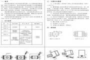 欣灵HHD5-E断相相序继电器说明书