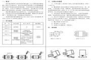欣灵HHD5-C断相相序继电器说明书