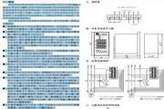 欣灵HHD1A系列智能型电动机保护器说明书