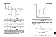 三品SANVC-4T0015G/P型变频器说明书