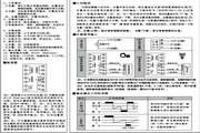 欣灵HHJ5-M钢筋调直机专用计数器说明书